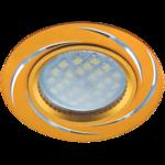 Светильник Ecola DL3181 MR16 GU5.3 встр.литой матовое Вихрь 23x78