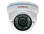 Купольная видеокамера PDM-A1-V12 v.7.5.6(PD4-A1-V12 (v.7.33)